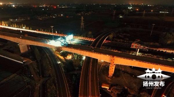 新进展!连淮扬镇铁路跨京沪高速匝道顺利合龙