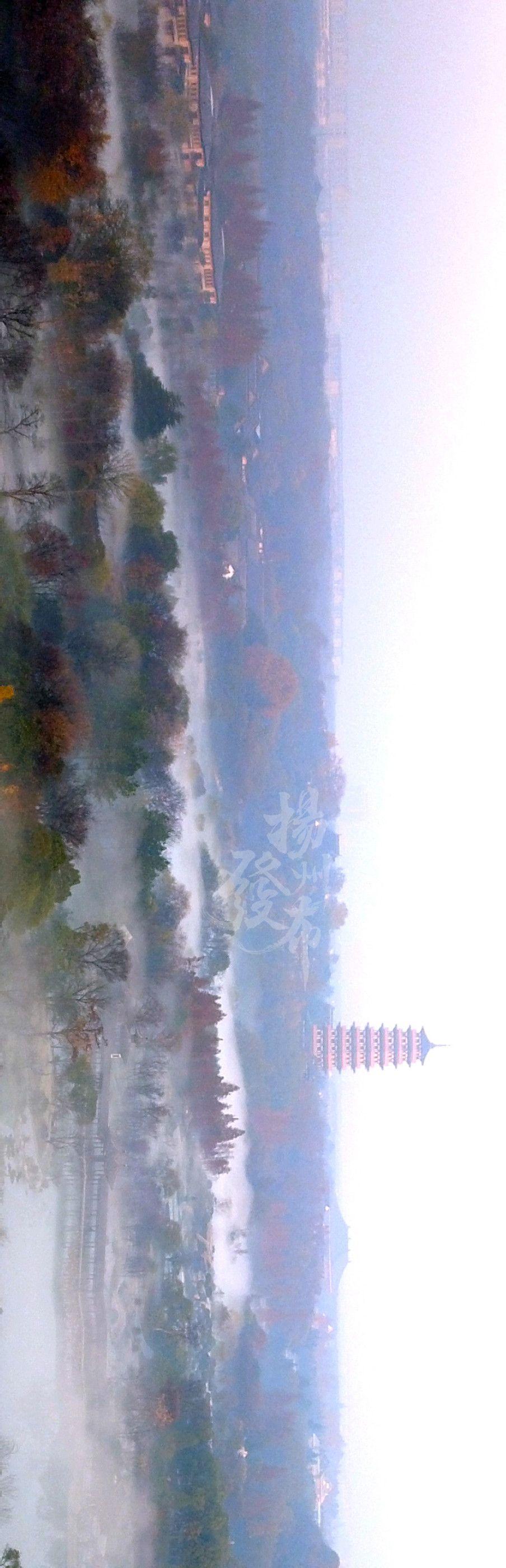 """听说,今日清晨扬州入了""""仙境""""!高清大图来袭~(二)"""